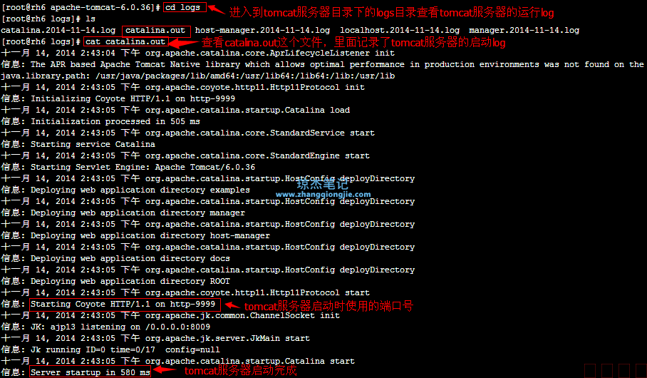 C:\Users\张琼杰\AppData\Local\Packages\Microsoft.Office.Desktop_8wekyb3d8bbwe\AC\INetCache\Content.MSO\40C0C86E.tmp