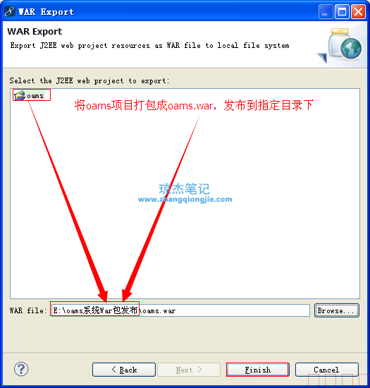 C:\Users\张琼杰\AppData\Local\Packages\Microsoft.Office.Desktop_8wekyb3d8bbwe\AC\INetCache\Content.MSO\38E7199E.tmp