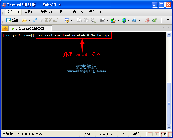 C:\Users\张琼杰\AppData\Local\Packages\Microsoft.Office.Desktop_8wekyb3d8bbwe\AC\INetCache\Content.MSO\AB20833E.tmp