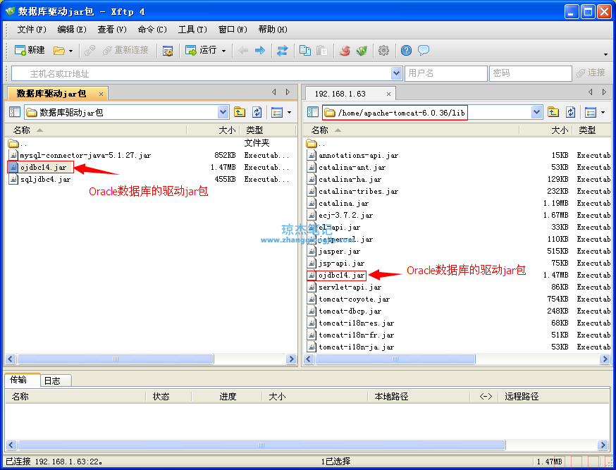 C:\Users\张琼杰\AppData\Local\Packages\Microsoft.Office.Desktop_8wekyb3d8bbwe\AC\INetCache\Content.MSO\334BE1CA.tmp