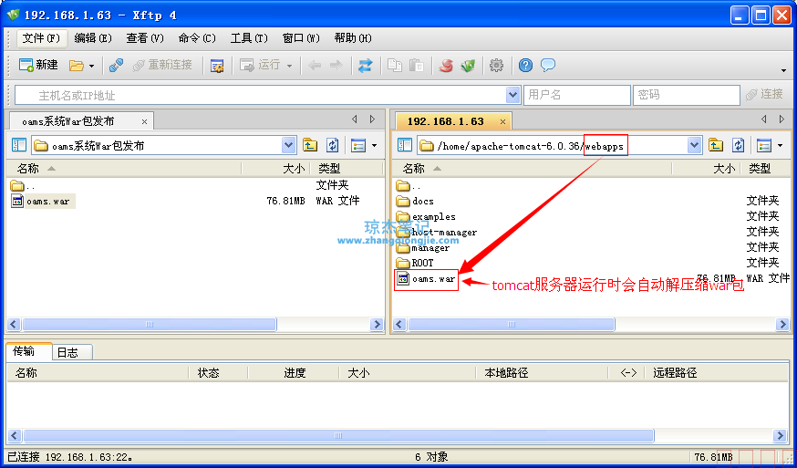 C:\Users\张琼杰\AppData\Local\Packages\Microsoft.Office.Desktop_8wekyb3d8bbwe\AC\INetCache\Content.MSO\1FCCF6B6.tmp