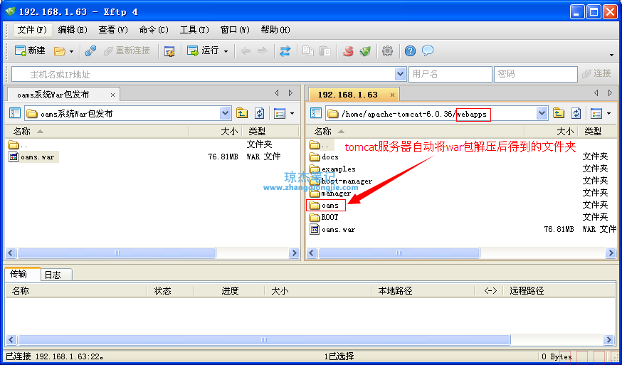 C:\Users\张琼杰\AppData\Local\Packages\Microsoft.Office.Desktop_8wekyb3d8bbwe\AC\INetCache\Content.MSO\F8E1AC34.tmp